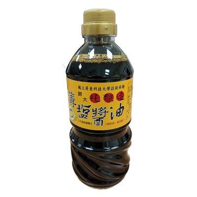 金德恩 台灣製造 屏科大純釀造非基改薄鹽醬油 4瓶 (560ML/瓶)