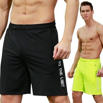 [eShop] 高彈性 反光印刷 輕柔布料 拉鍊口袋 運動短褲 跑步褲 [DK-08]