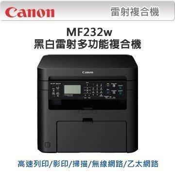 【優惠促銷】原廠公司貨 Canon M...
