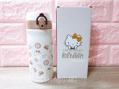 【Meng小舖】Hello Kitty Red Carpet美式餐廳限定 Kitty保溫杯 304不鏽鋼保溫瓶