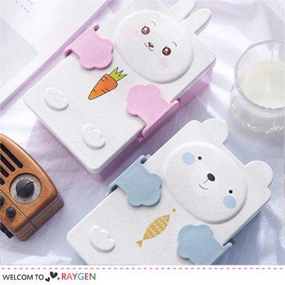 HH婦幼館 小麥秸稈環保卡通兔熊便當盒 餐具 4件/組【1B010M703】