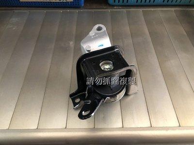 豐田 ALTIS 01-07 副廠 右引擎腳 另有INNOVA PREVIA PRIUS RAV4 YARIS WISH
