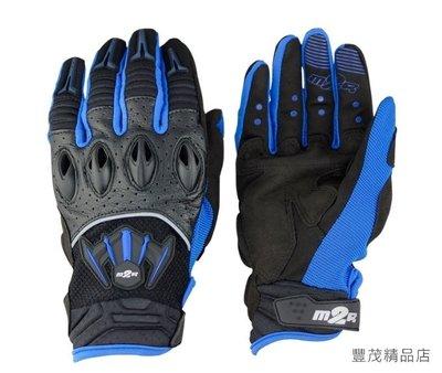✅年終特賣✅ M2R G-06 G06 夏天用 防摔 透氣 耐磨 手套 - 黑/藍