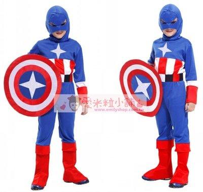 復仇者聯盟 兒童造型服 美國隊長四件套 美國小戰士 變裝服 萬聖節 聖誕節 ☆愛米粒☆