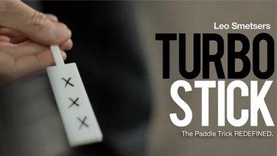 【天天魔法】【S062】正宗原廠道具~超級。棒~Turbo Stick by Richard Sanders