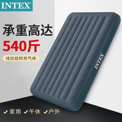 氣墊床INTEX充氣床家用雙人氣墊床沖氣充氣墊單人充氣床墊折疊戶外加厚 台北市