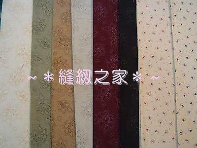 【傑美屋-縫紉之家】日本進口純棉布LECIEN配色小花布組~28*28cm/共22片/700元# A2228281