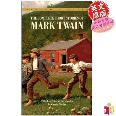 [文閲原版]Complete Short Stories of Mark Twain 馬克吐溫短篇小說全集原版