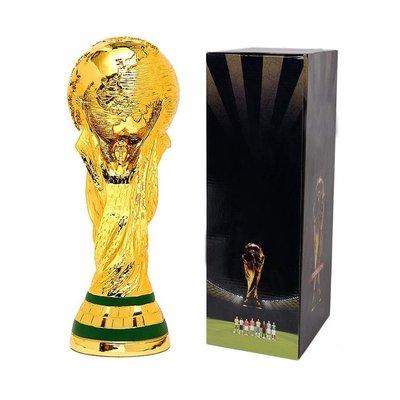 世界盃足球賽冠軍獎盃大力神盃模型球迷版附收藏盒