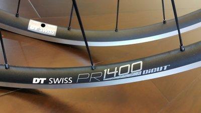 (J.J.Bike) DT SWISS 鑽石切割 PR1400 Dicut 240花鼓 可用無內胎 公路車 非 Zipp