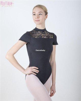 Dancebaby薇茉芭蕾 英國Basilica  芭蕾舞蹈形體空中瑜伽連身練功服0256