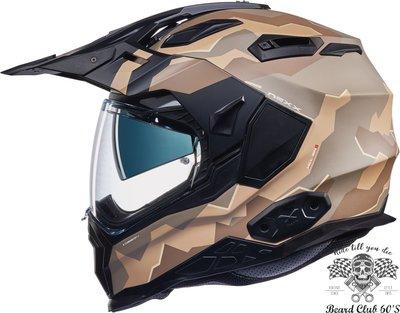 ♛大鬍子俱樂部♛ NEXX® X.WED2 Hill End 歐洲 原裝 街車 越野 大鳥 多功能車 全罩 安全帽 棕色