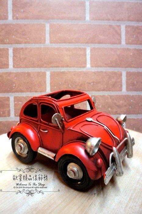 ~*歐室精品傢飾館*~ 復古Loft工業風~ 手工 鐵製 福斯金龜車(紅)筆筒 模型 收藏 擺飾~新款上市~