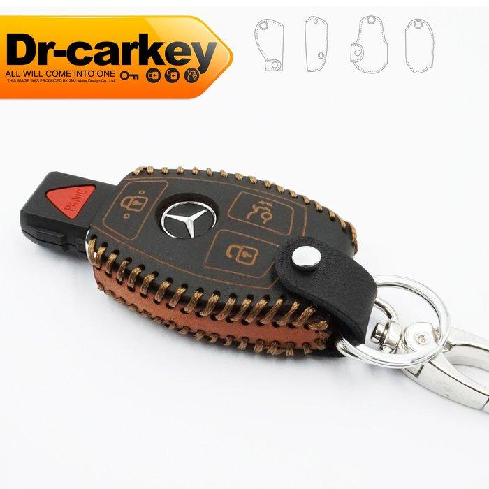 【汽車鑰匙職人】BENZ E200 E250 E300 E350 ML250 350 400 賓士 鑰匙皮套 鑰匙包