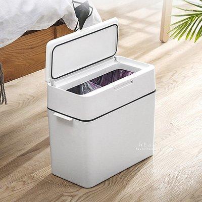 【可愛村】(限宅配) 簡約質感乾濕分體式垃圾桶 分類垃圾桶 回收桶 按壓式垃圾桶