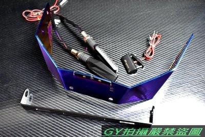 APEXX 彩鈦 鍍鈦 大牌架 牌架 後牌架 附方向燈 牌照燈 適用於 雷霆S RACING-S 150