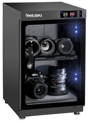 【華揚數位】【現貨】☆全新 SAMURAI 新武士 GP5-36L 電子防潮箱 LCD 36公升 5年保固 公司貨