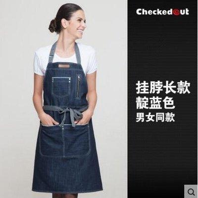 【優上】牛仔圍裙定制畫畫居家西餐廳咖啡師工作服圍裙服務員「靛藍色」