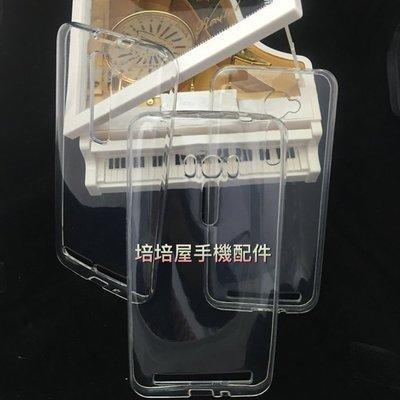夏普 Sharp AQUOS P1 (P1X)《透明手機殼軟殼軟套》透明手機套背蓋矽膠套保護套保護殼清水套果凍套透明殼