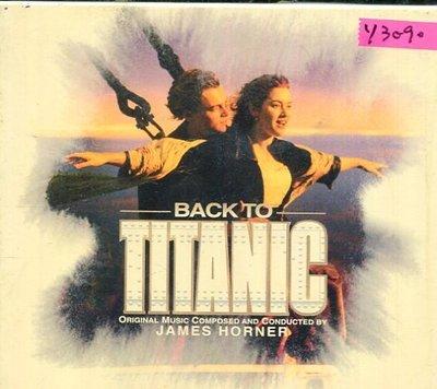 *還有唱片行* BACK TO TITANIC 二手 Y3090