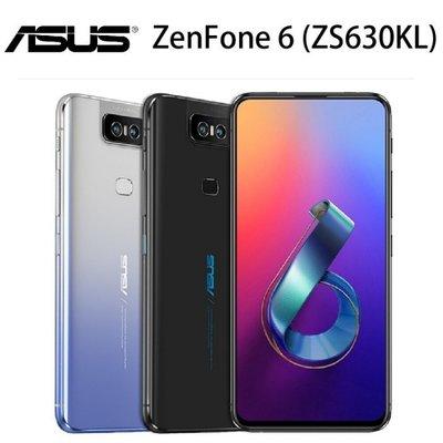 ASUS 華碩 ZenFone 6 ZS630KL-128G-另有256G--翻轉相機--6.4吋全螢幕--收二手機--