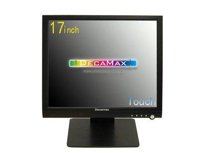 全新DecaMax 17吋超穩專業型觸控螢幕(YE1730TOUCH) POS/ TOUCH /五線電組式 /台灣製造