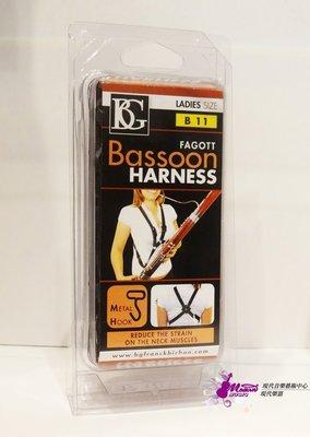 【現代樂器】法國BG B11 巴松管 背帶 Bassoon Harness 女士使用款 雙肩 背帶 吊帶 現貨在庫