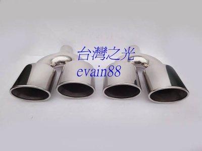 《※台灣之光※》全新BENZ W211 W220 W221 S320 S350 AMG樣式4出雙出排氣管白鐵尾飾管台灣貨