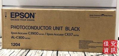 高雄-佳安資訊(含稅) EPSON AL-C3900/CX37NDF/C300DN 原廠感光滾筒(黑)S051204