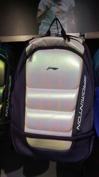(羽球世家)李寧 紫電白 羽球後背包 ABJM076  羽網專業後背包 多功能置物袋設計底部置鞋