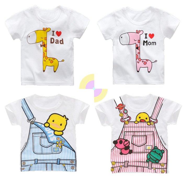 台灣現貨 男童上衣 女童上衣 兒童T 短袖T恤 純棉T恤 夏天T恤 可愛圖案 卡通圖案 童裝上衣 短上衣 T47