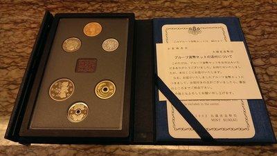 1993年 日本套幣 大藏省造幣局發行