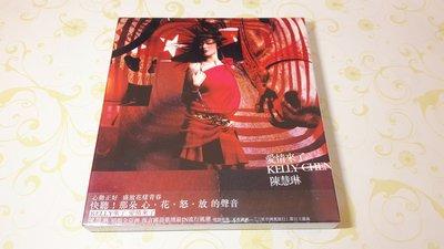 [影音小舖] 陳慧琳 愛情來了 CD ...