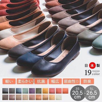 *Gladness day 日韓代購* 現貨+預購 日本製 手工縫製 柔軟皮革娃娃鞋 19色 輕量 小尺碼-大尺碼都有