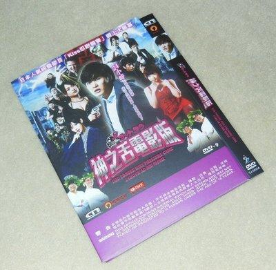 【優品音像】 神之舌電影版 The God Tongue Movie: Kiss Pressure GameDVD 精美盒裝