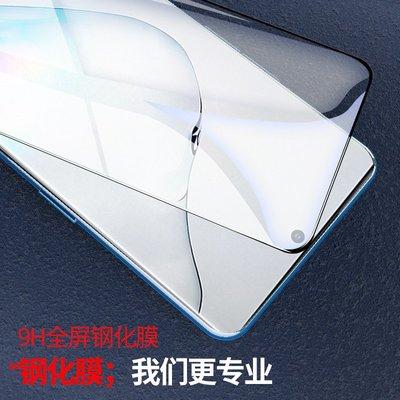 三星手機殼保護貼三星note10鋼化膜a90全屏覆蓋a80前膜三星s8/note8全包10plus/s105g版Gala
