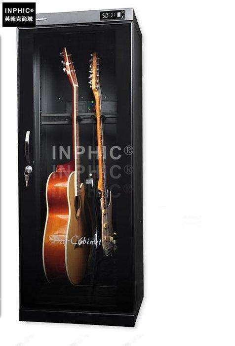 INPHIC-吉他防潮箱乾燥箱小提琴古典民謠吉它琴盒電貝司電吉他櫃包架_S1879C