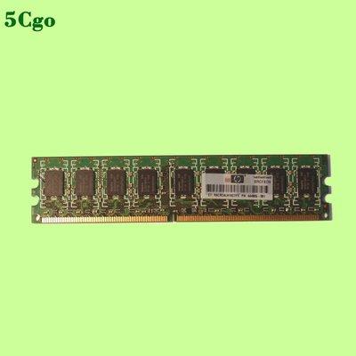 5Cgo【含稅】HP 445167-061 444909-061 等 2GB DDR2 800 ECC惠普伺服器記憶體