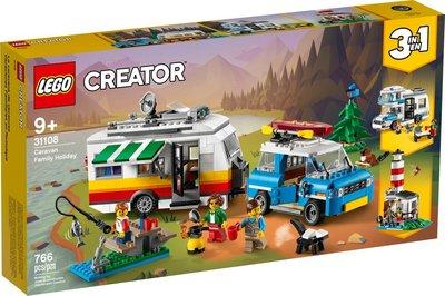 [現貨 公司貨]LEGO 31108 Creator 家庭假期露營車 三合一 3 in 1 創意大師系列 樂高