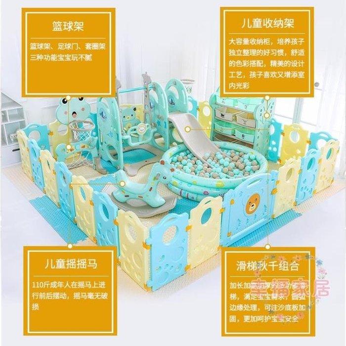 兒童滑滑梯室內家用小型秋千樂園寶寶游樂場組合設備家庭小型玩具