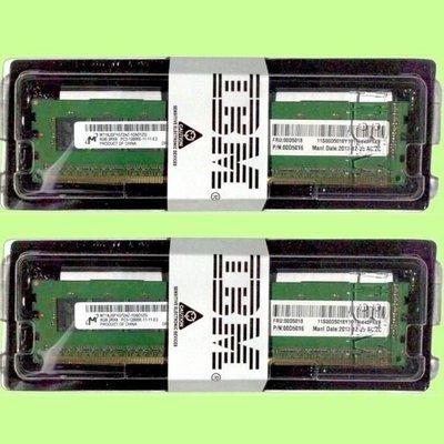 5Cgo【權宇】IBM ECC 伺服器記憶體 00D5016 00D5018 8GB*2=16GB  含稅 會員扣5%
