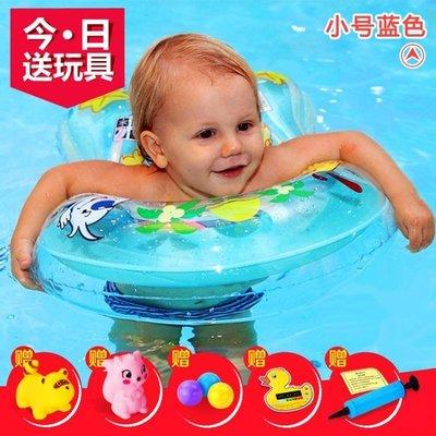 嬰兒游泳圈兒童腋下圈1-3-6歲小孩寶寶趴圈新生幼兒浮圈泳圈