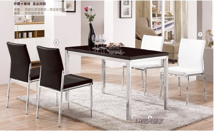 【DH】商品貨號 G966-1商品名稱《麗雅》4尺原石餐桌/休閒桌。餐椅另計。優雅素材經典。主要地區免運費