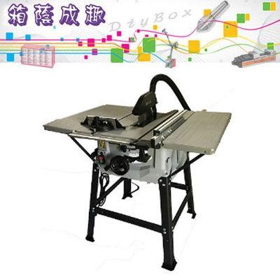 【箱蔭成趣】巴頓 10吋桌上型圓鋸機(全配) KD-250B 請先詢問價格和庫存