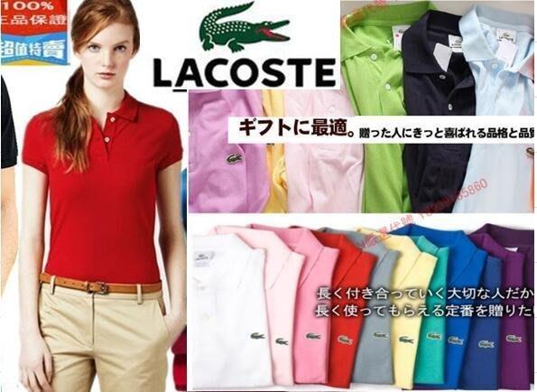 全新正品 Lacoste 法國鱷魚短袖POLO衫 男女休閒時尚潮流情侶短T 素面網眼純棉透氣