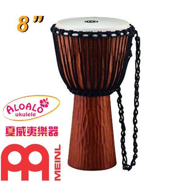 【夏嘎夏嘎】非洲鼓 Meinl 金杯鼓8吋 桃花心木【夏威夷樂器 台南烏克麗麗專賣】