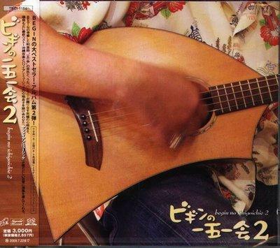 K - BEGIN - BEGIN no Ichigo Ichie 2 ビギンの一五一会2 日版 - NEW