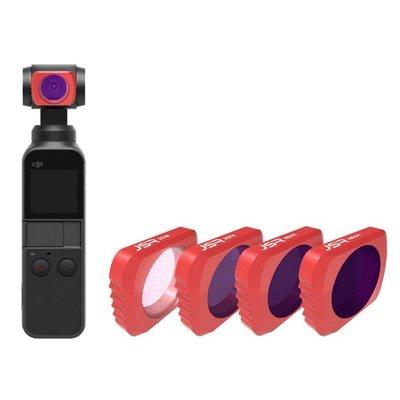 OSMO POCKET 濾鏡 UV鏡 保護鏡
