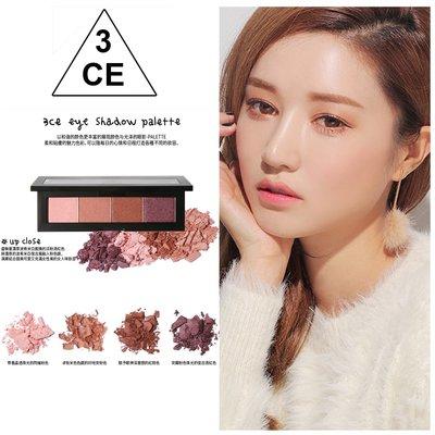 【韓Lin連線代購】韓國 3CE - 眼影盤 EYE SHADOW PALETTE 共4款