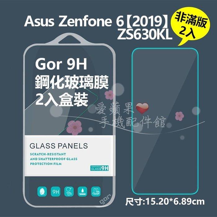 GOR 9H 華碩 Zenfone 6 A600CG ZF6 ZS630KL 2019 鋼化玻璃 保護貼2入 愛蘋果❤️